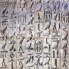 egyptian_sculpture_006