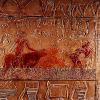 egyptian_sculpture_005